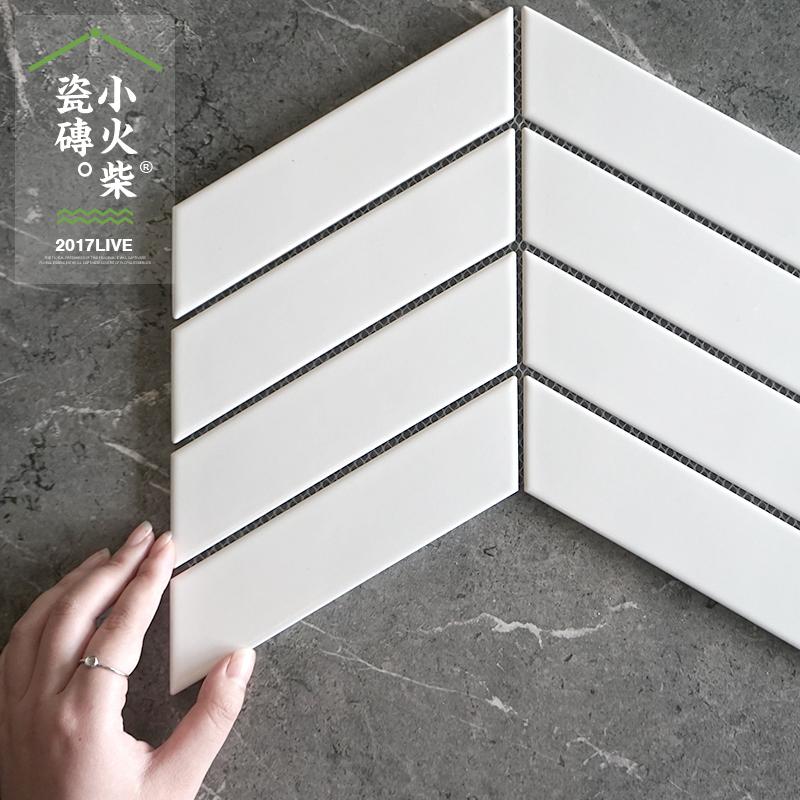 小火柴瓷砖手工定制几何鱼骨拼马赛克背景墙防滑墙砖厨卫黑白客厅