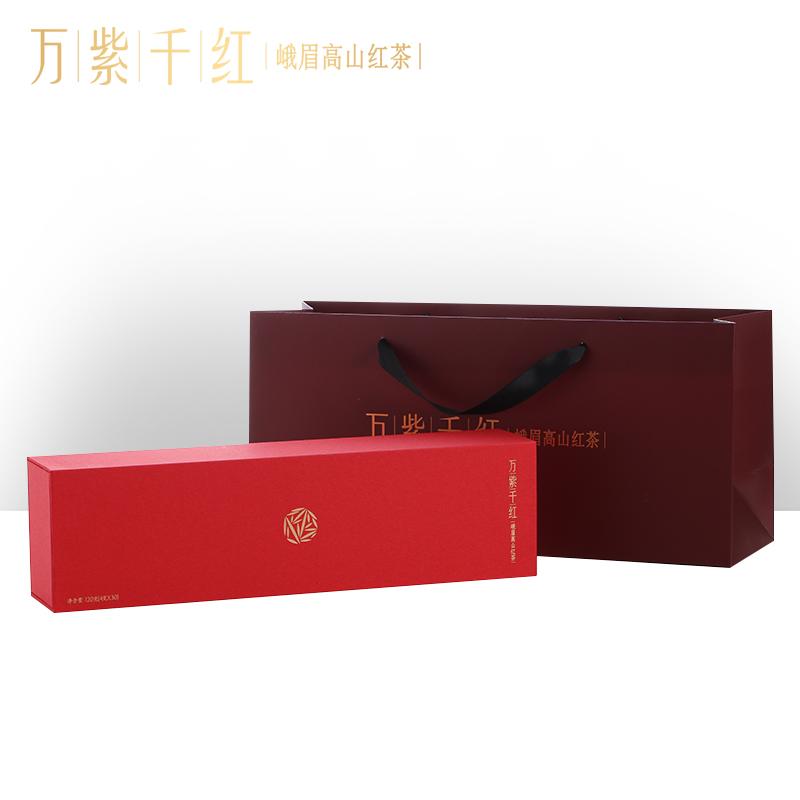 120g 经典礼盒 品味 年峨眉高山红茶特级 2020 万紫千红 新品上市