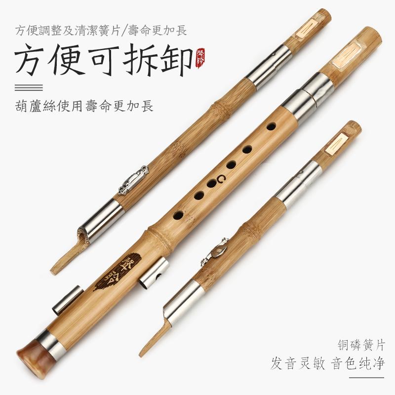 调大人专业演奏型楠竹胡芦丝入门小学生儿童 b 调降 C 葫芦丝乐器初学