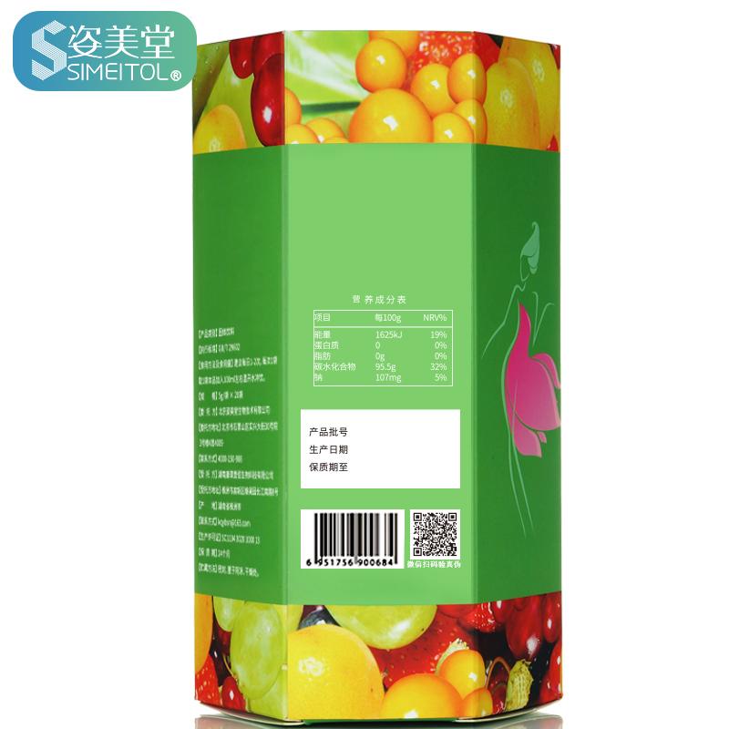 姿美堂果蔬酵素粉台湾复合酵素柠檬孝素粉非果冻梅