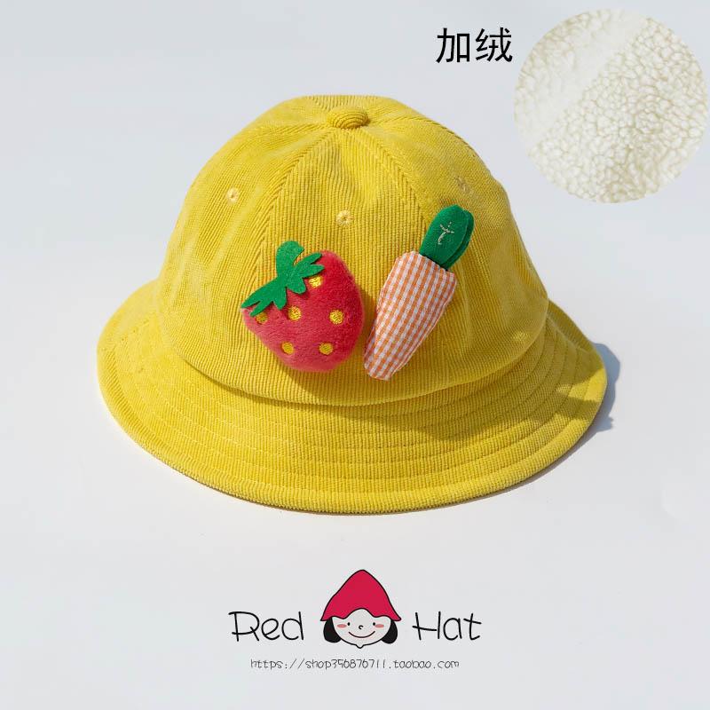 婴儿宝宝帽子秋冬可爱超萌婴幼儿3岁男女儿童渔夫帽灯芯绒小黄帽
