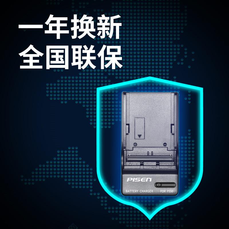 品胜F550充电器for索尼NP-F970 F960 F770 F750 F570 F330摄像机座充配件1000C 1500C 2500C 198P NX100