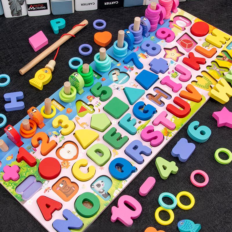 幼儿童玩具宝宝数字拼图男孩积木早教益智力1-2岁半3女孩开发动脑