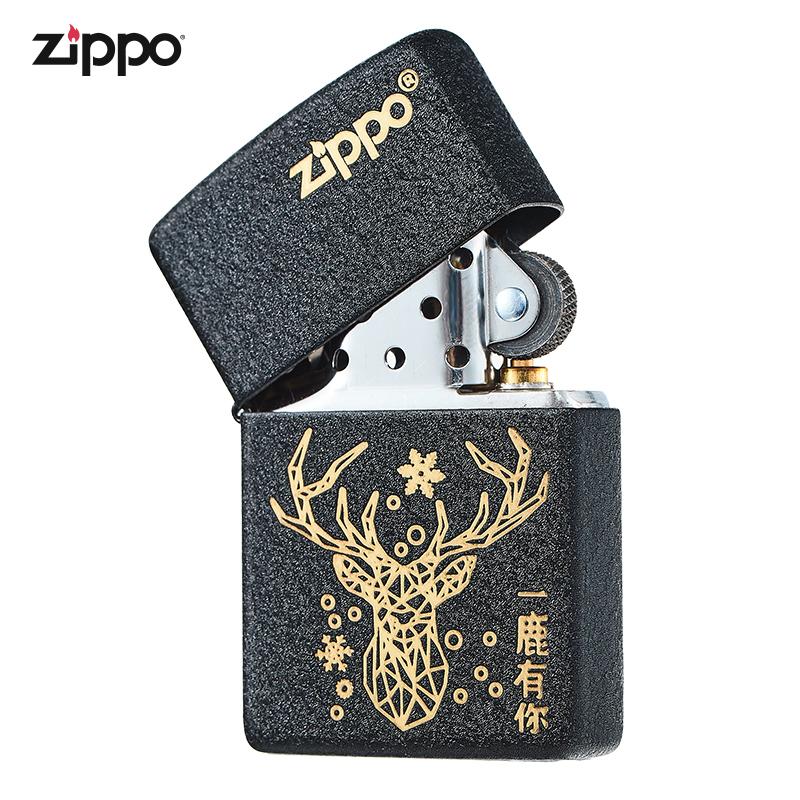 CN414606 男士一鹿有你 zippo 正版火机 zippo 官方旗舰店打火机 zippo