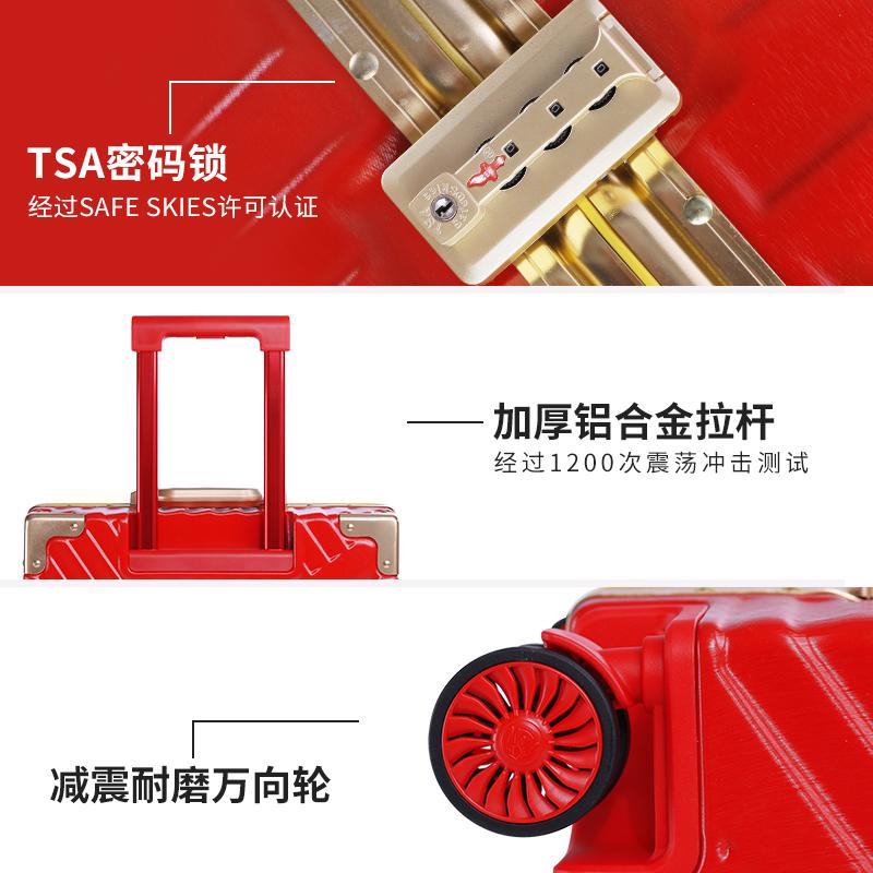 红色行李箱结婚陪嫁新娘嫁妆红箱子拉杆皮箱压箱大红24寸旅行密码