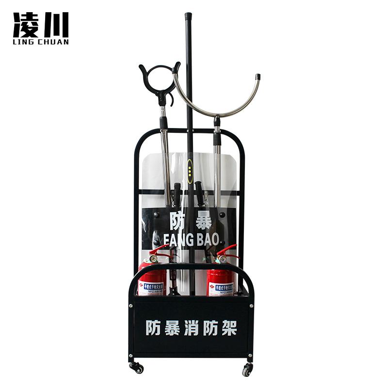 防暴器材柜防暴装备组合架多功能安防装备组合架安保套装保安器材