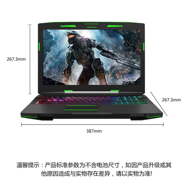 笔记本电脑 i7 独显电竞 1050ti 学生手提 i5 吃鸡游戏本酷睿 z7 神舟战争