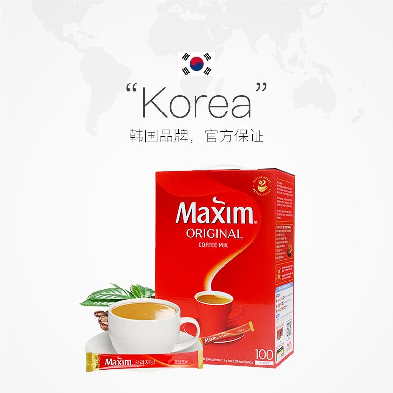 【直营】韩国进口麦馨maxim原味咖啡三合一速溶咖啡粉100条1180g