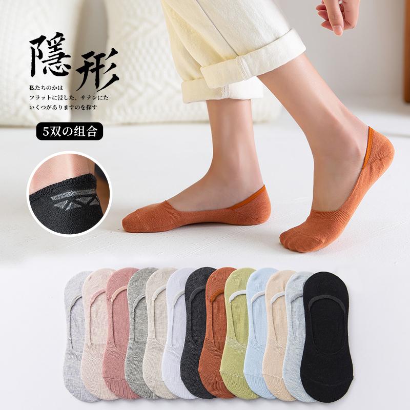 袜子女短袜浅口船袜女纯棉韩国可爱低帮硅胶防滑隐形袜夏季薄款袜