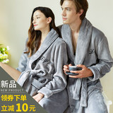 Autumn and winter thickening and long paragraph robe female flannel couple bathrobe coral fleece bathrobe male youth warm pajamas