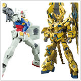 Bandai Bandai HGUC Gundam Newborn Ancestor Unicorn Destruction Mode 3