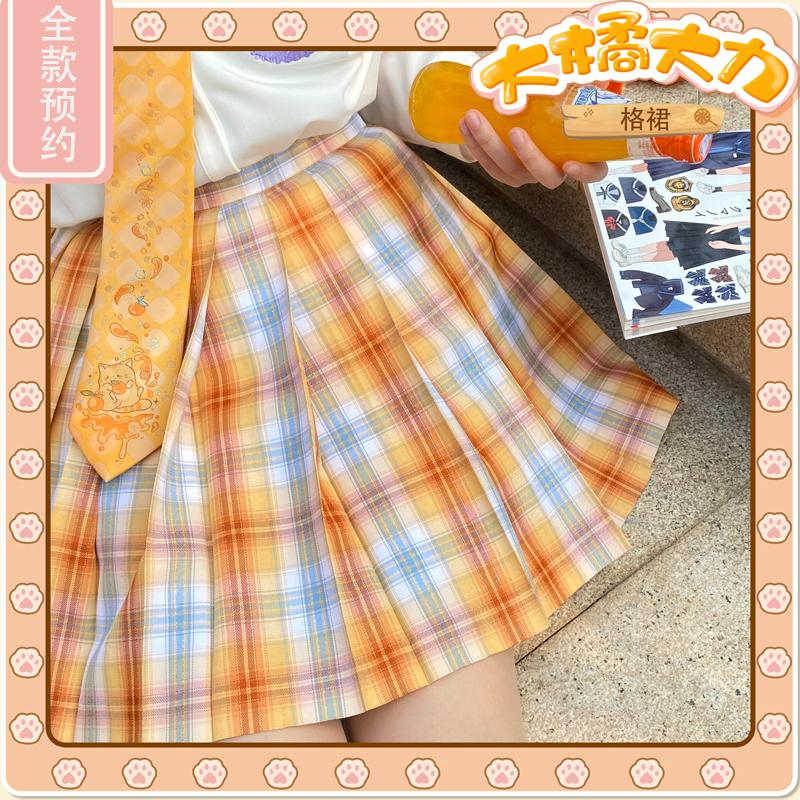 JK  格裙半身裙橘色黄色格子短裙子 大橘大力全款团  露氯 制服屋