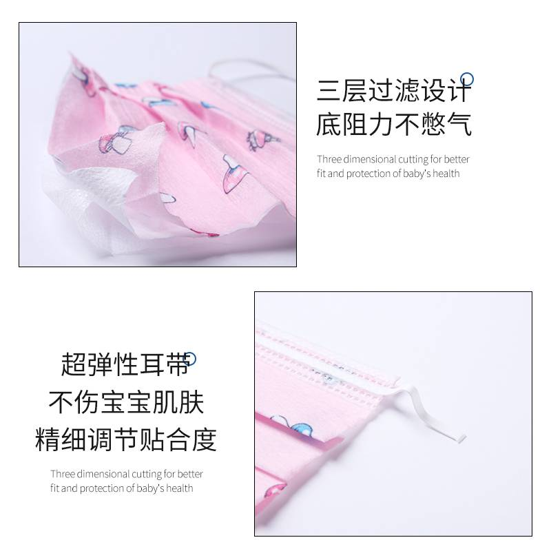 现货一次性儿童口罩男童女童小孩学生防尘透气宝宝三层防护3-12岁