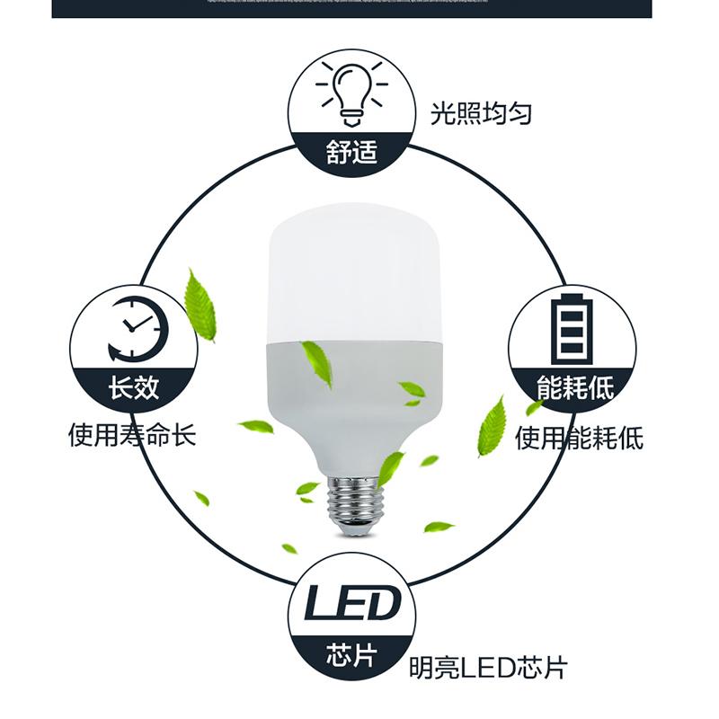 螺口白光 E27 家用大小电灯泡超亮 节能灯 灯泡 LED 灯泡 木林森照明