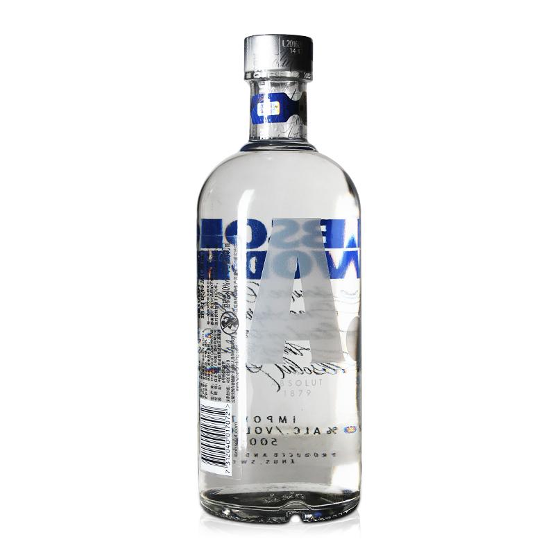 绝对伏特加酒原味中装 VODKA ABSOLUT 郎家园瑞典进口洋酒