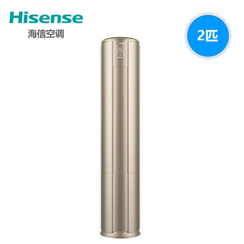 匹变频立式空调 2 1P60 A1 A8X720Z 50LW KFR Hisense
