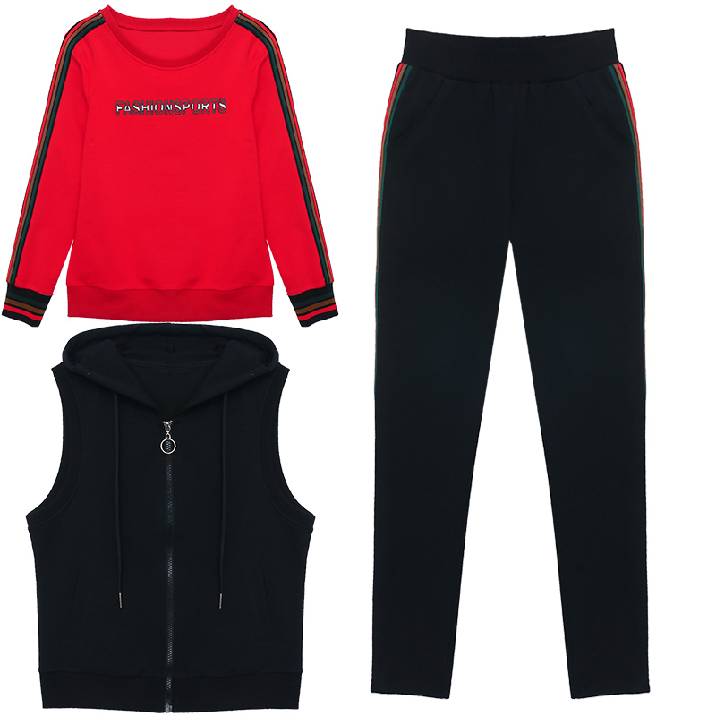 运动服套装女春秋款女士秋装2021新款秋冬季跑步装休闲运动三件套