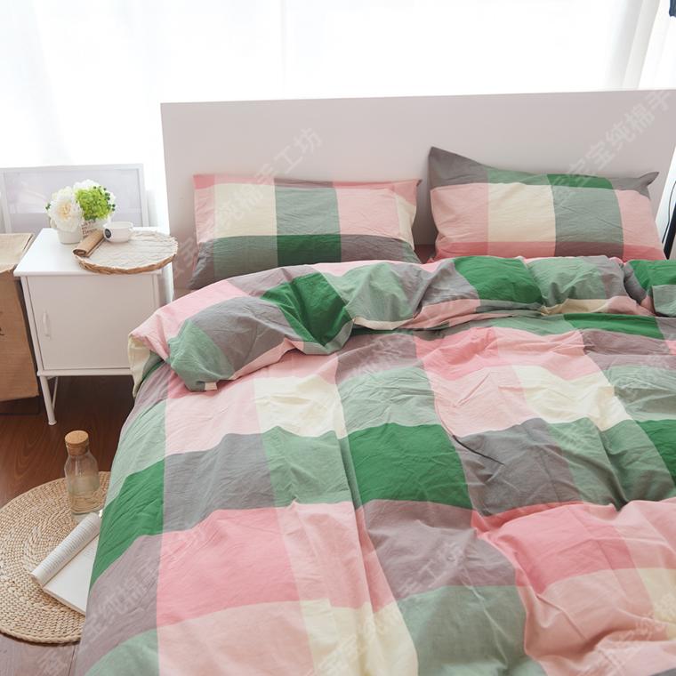 水洗棉床单四件套全棉良品同款裸睡床单枕套纯棉粉色被套单件