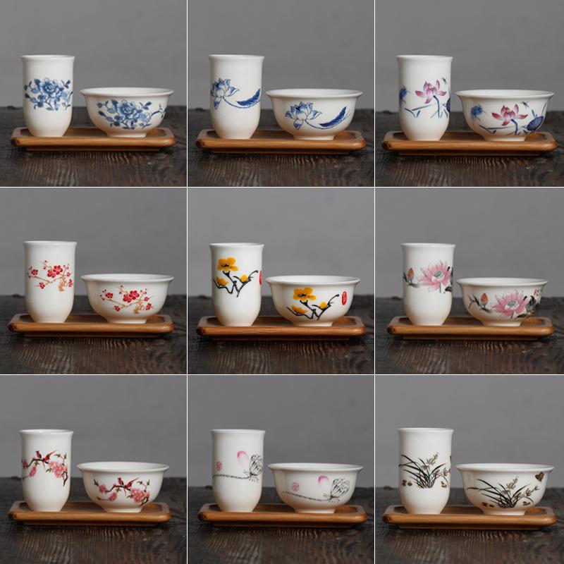 陶瓷白瓷聞香杯 品茗杯長杯子茶藝表演留香杯套組象牙白功夫茶具