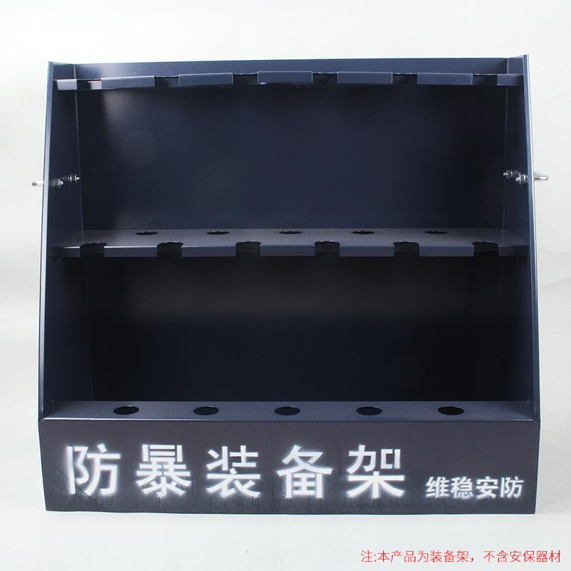 安防组合装备架防暴盾牌安保自卫装备柜学校园展示架防爆支架