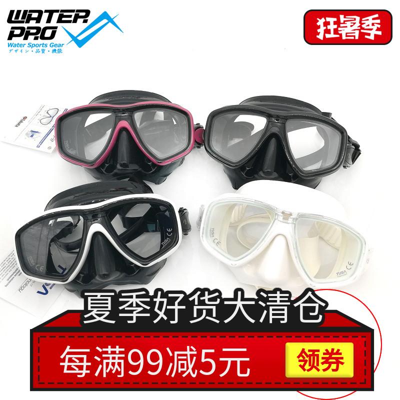 日本Tusa M212潛水近視面鏡深浮潛眼鏡可配近視度數鋼化玻璃鏡片