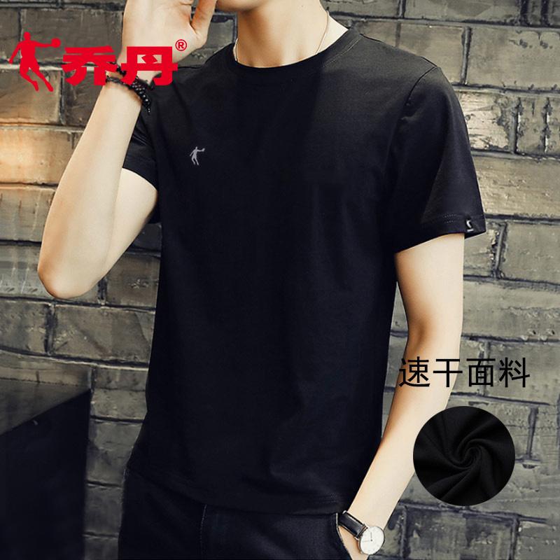 乔丹运动短袖男装2020夏季新款圆领纯色半袖速干透气运动t恤男