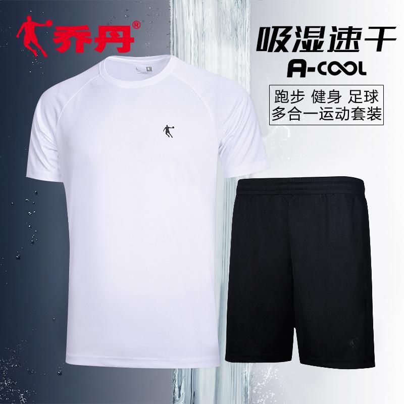 乔丹运动套装男2020夏季新款透气t恤跑步运动服健身运动衣足球服