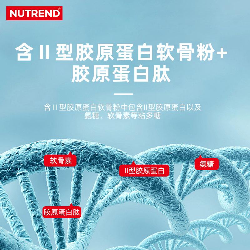 诺特兰德氨糖软骨素选购误区要避免,三招轻松辨真假