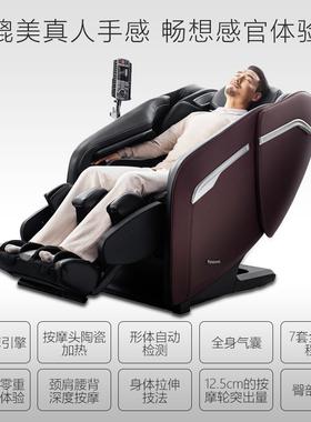 Panasonic/松下家用豪华按摩椅全身多功能零重力太空舱MA81/MA82