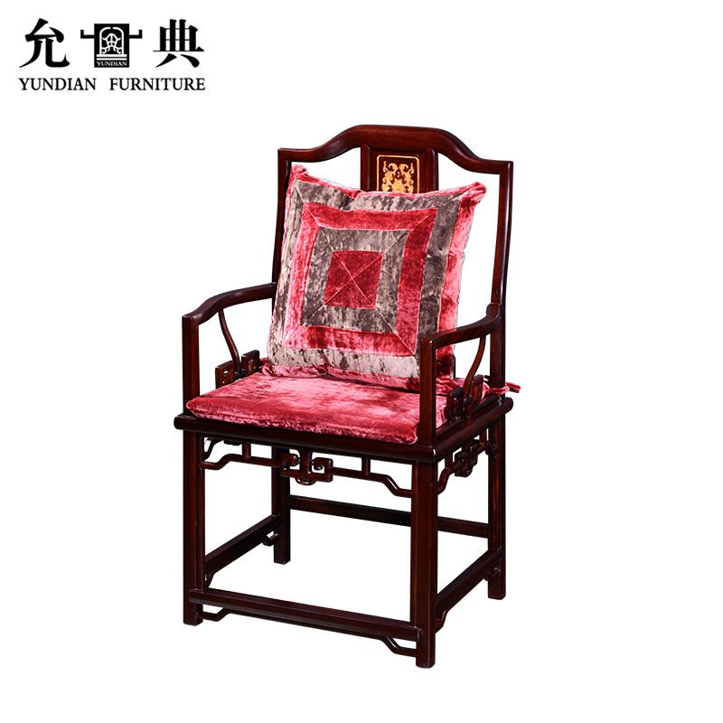允典红木家具红酸枝镶黄杨南客厅欧式红木沙发座椅官帽椅三件套