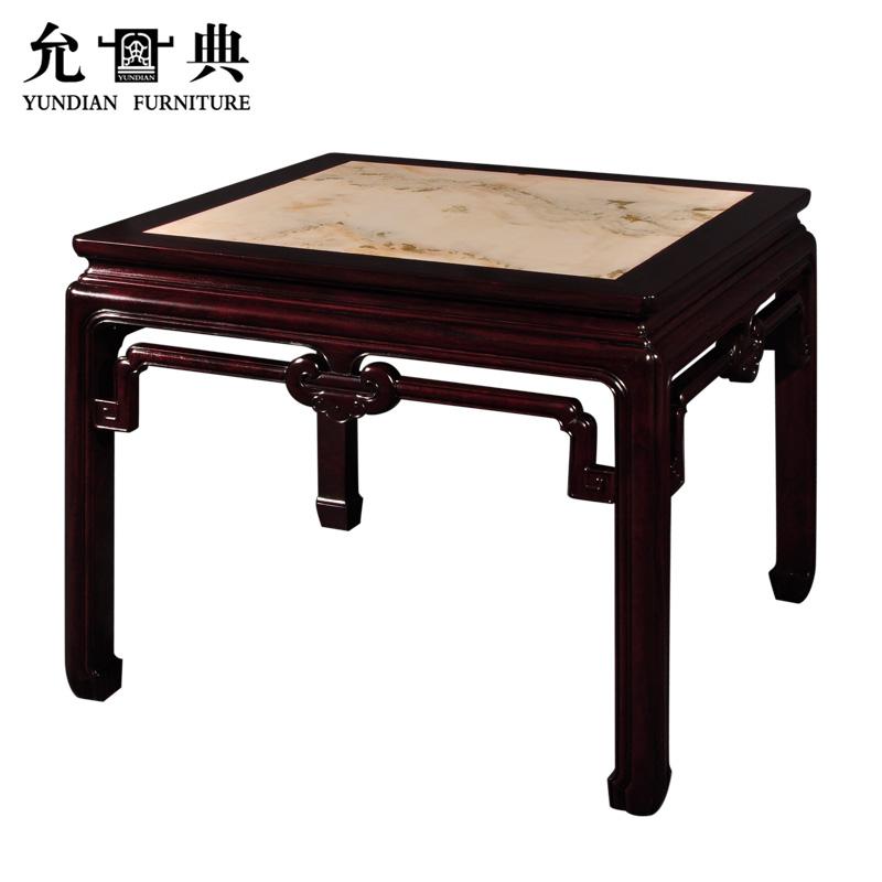 允典红木家具黑紫檀木如意云石客厅欧式红木方餐台餐桌座椅五件套