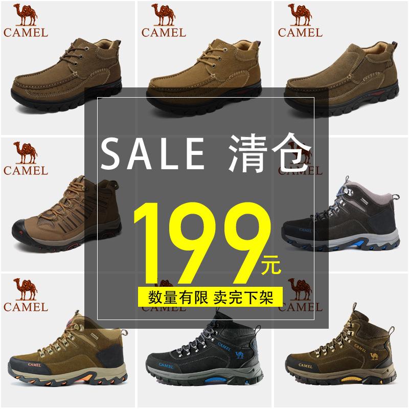特賣駱駝男鞋 真皮男靴戶外休閒高幫鞋戶外休閒磨砂工裝靴
