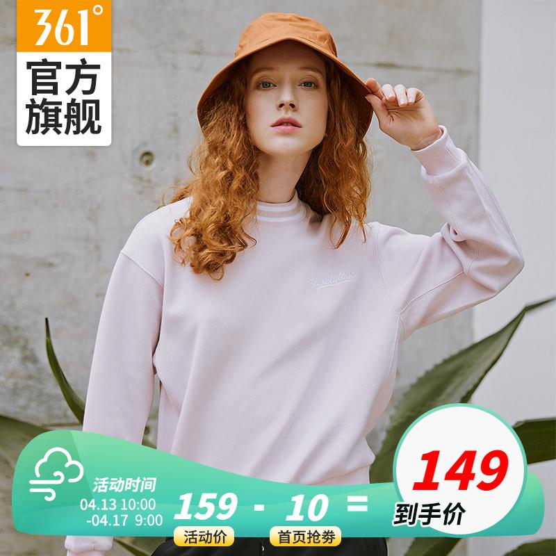361运动卫衣女春薄款新款潮宽松不戴帽外套休闲套头上衣