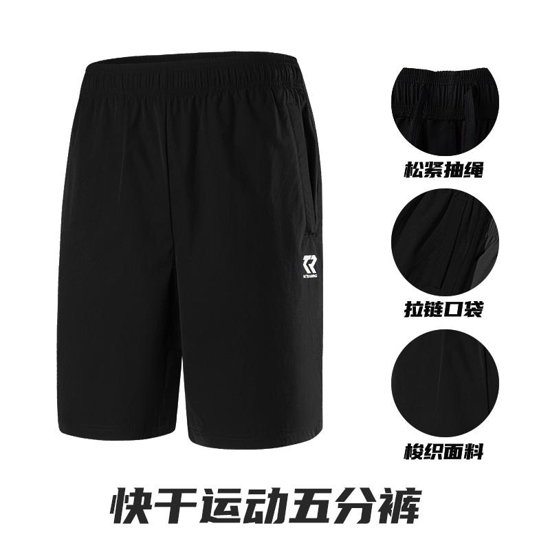 361运动短裤男夏季薄款跑步健身黑色裤子休闲宽松速干透气五分裤主图