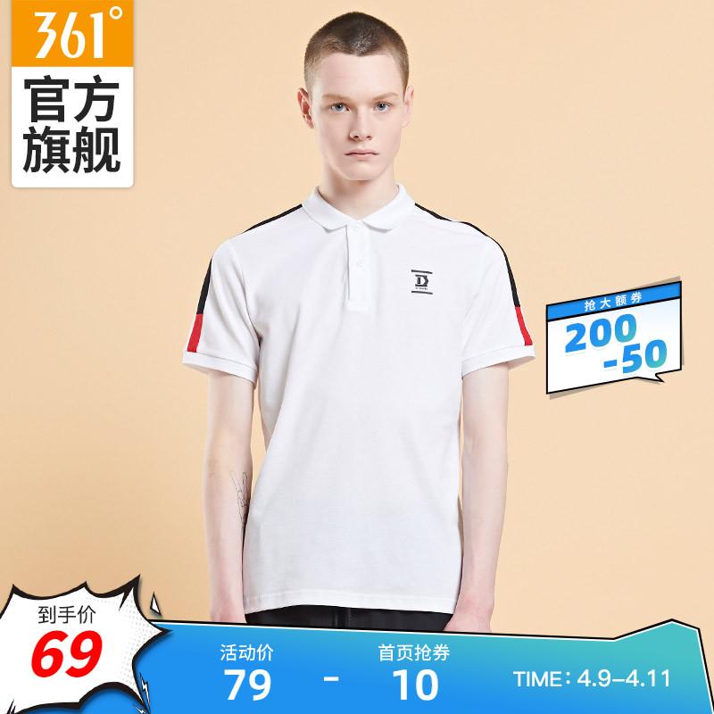361运动T恤男士春夏新款透气翻领POLO衫休闲潮流短袖体恤半袖上衣