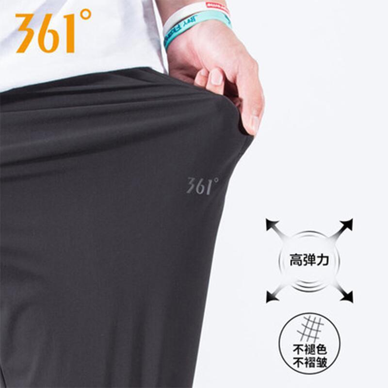 361运动裤男夏季薄款收口梭织长裤宽松束脚速干裤子休闲九分裤
