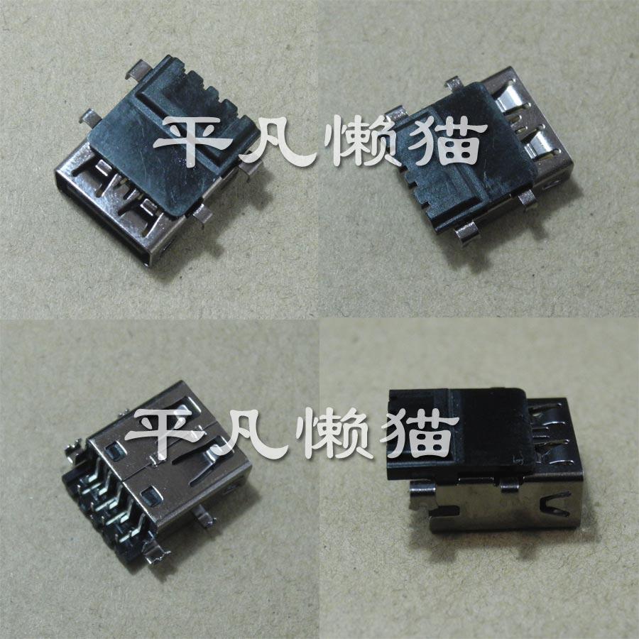 適用 戴爾DELL E6330 E6430S 3.0 USB介面 USB座 (在ESATA旁邊)