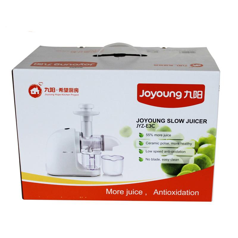 家用全自动果蔬榨汁机多功能打甘蔗炸水果汁 E3C JYZ 九阳 Joyoung