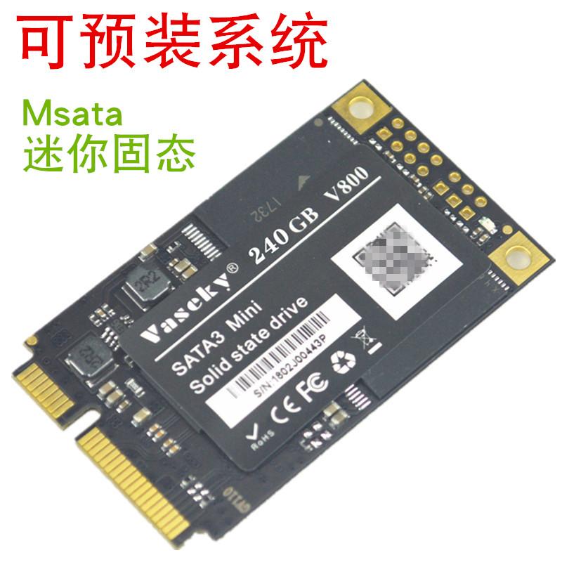 威士奇固态硬盘msata 128G 64G 60 120 240 256G 32g mini迷你SSD
