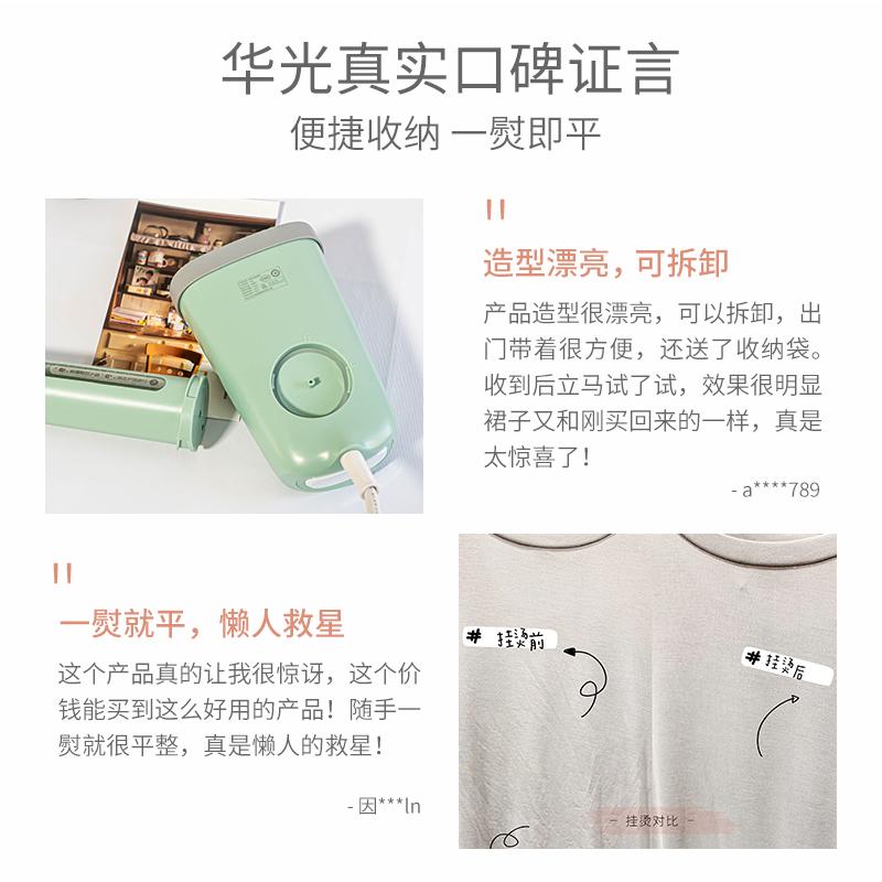 华光手持挂烫机便携式家用小型蒸汽刷蒸汽熨斗熨烫机烫衣服神器 - 图2