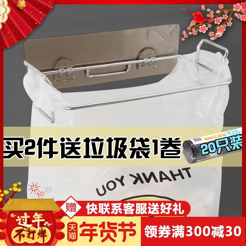 雙慶廚房垃圾架袋架304不鏽鋼垃圾桶支架櫥櫃門掛式垃圾桶收納架