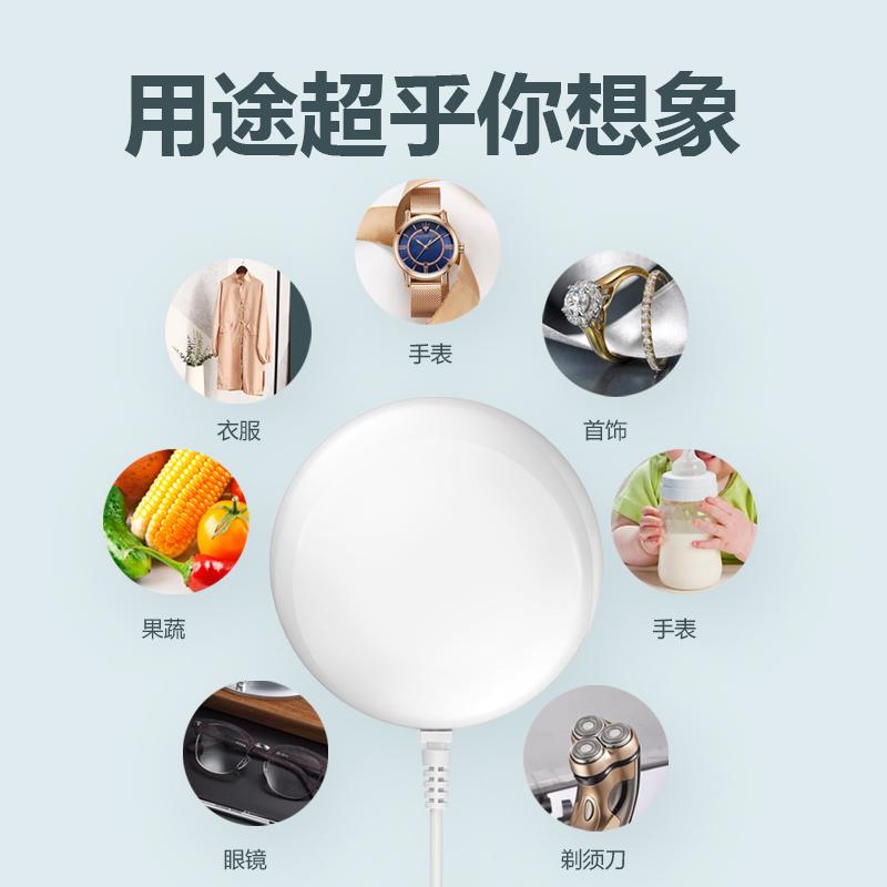 迷你高频震动清洗机水果蔬菜便携式旅行宿舍学生超声波口袋洗衣机