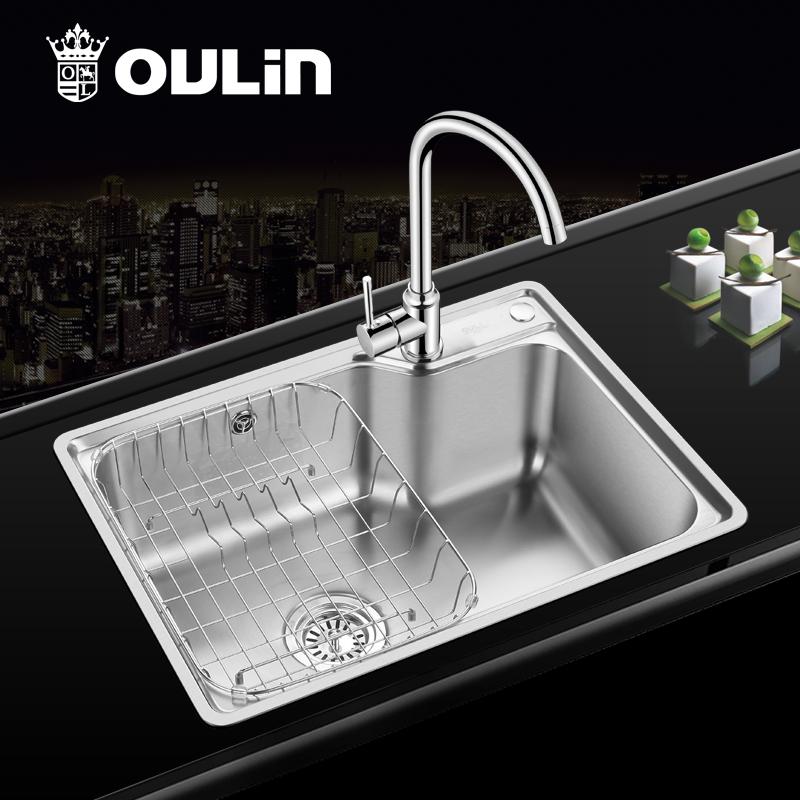欧琳水槽单槽套餐 不锈钢水槽 OLWG62452 洗菜盆套餐单槽 加厚