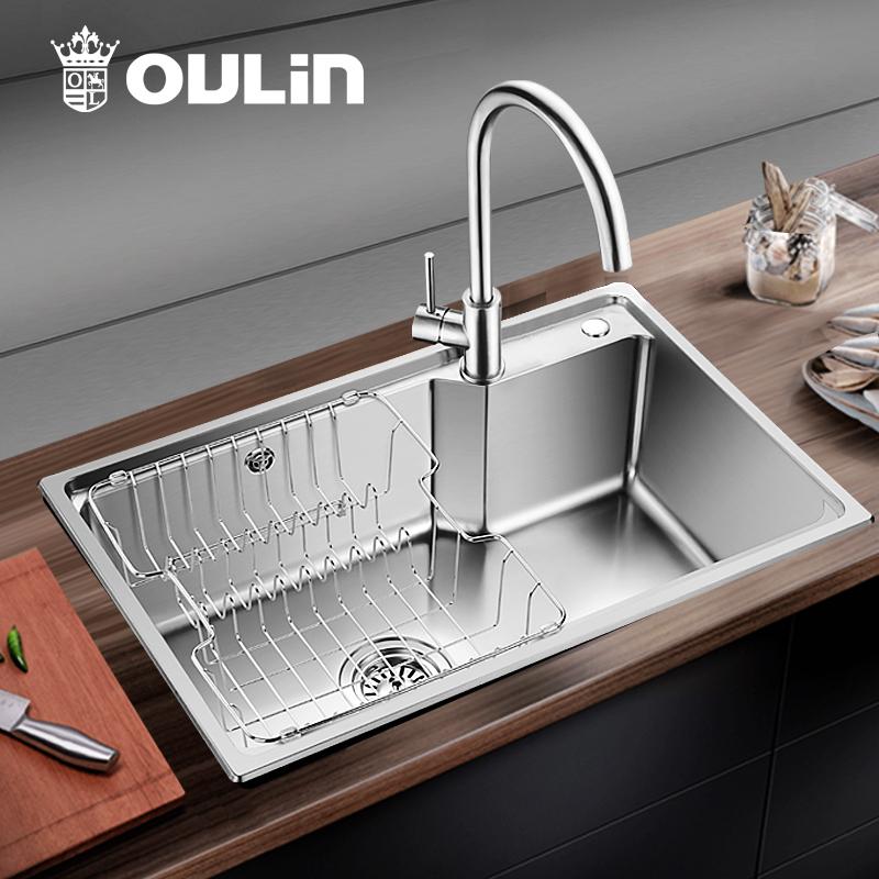 欧琳不锈钢水槽单槽套餐 厨房水槽洗菜盆单槽洗菜池 一体成型加厚