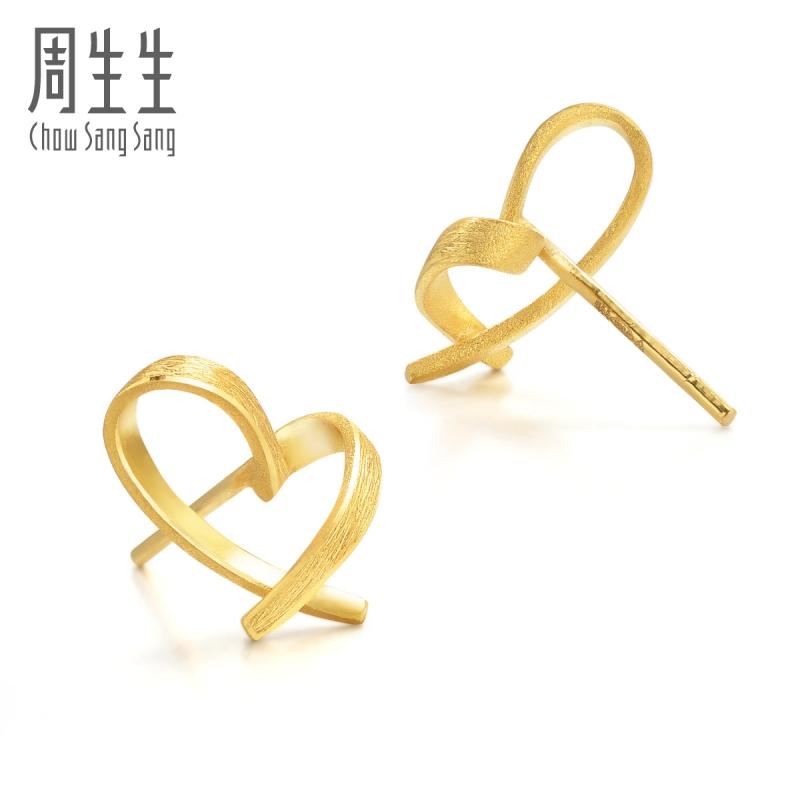 计价 68738E 黄金耳饰首饰品女款 送女友周生生黄金耳钉心形耳环