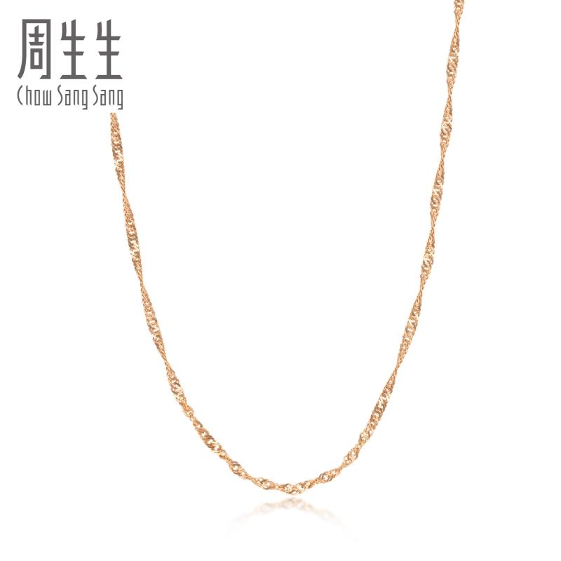 03818N18KR 金项链素链女 K 玫瑰金项链 18K 金链 K 周生生水波纹