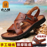 Old head men sandals 2020 summer new casual leather sandals middle-aged heavy-bottomed non-slip dual sandals and slippers