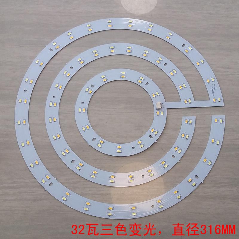 瓦三色驱动白光 30 灯片灯盘改造光源 led 灯板圆形 灯芯 36Wled 贴片