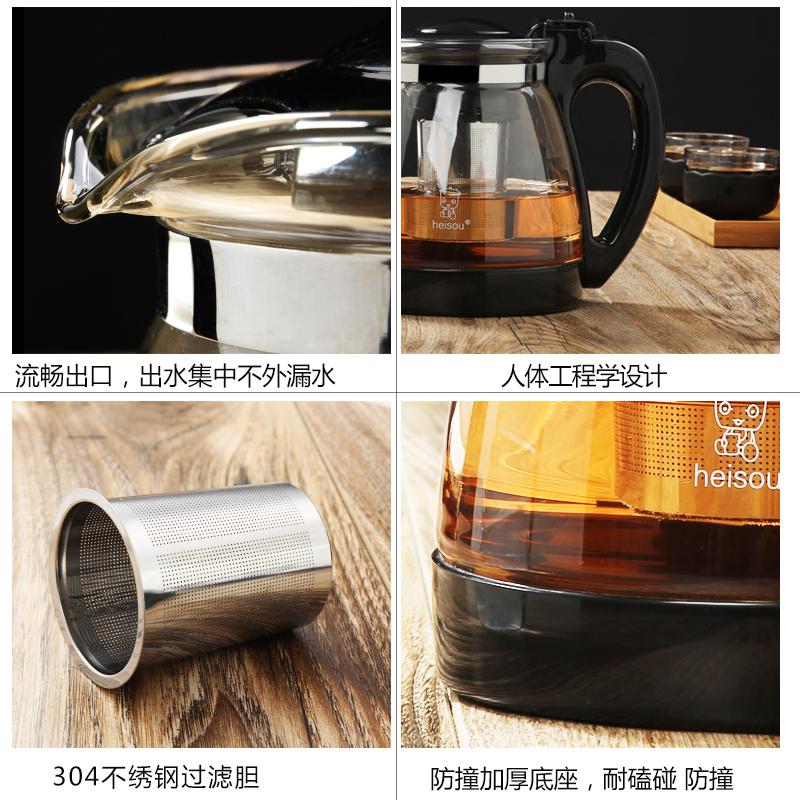 茶壶玻璃耐热花茶杯功夫红茶杯过滤冲茶器家用水壶泡茶壶茶具