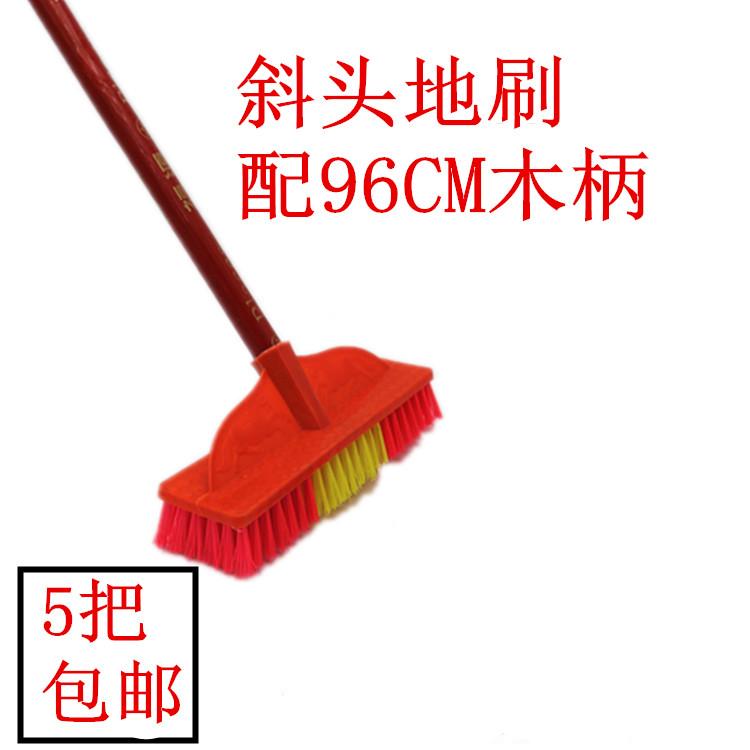 扫把批发塑料扫帚工厂家用扫把单个清洁工具硬毛扫把扫帚木柄车间